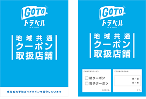 go to 画像.png